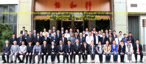 First Earthquake Preparedness and Response Workshop, Shanghai, China
